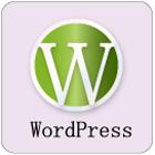 ワードプレスによるWEB作成