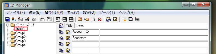 テキスト画面画像