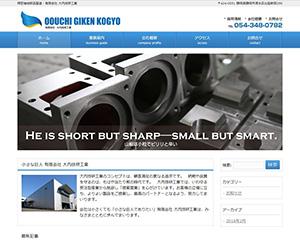 oouchigiken01